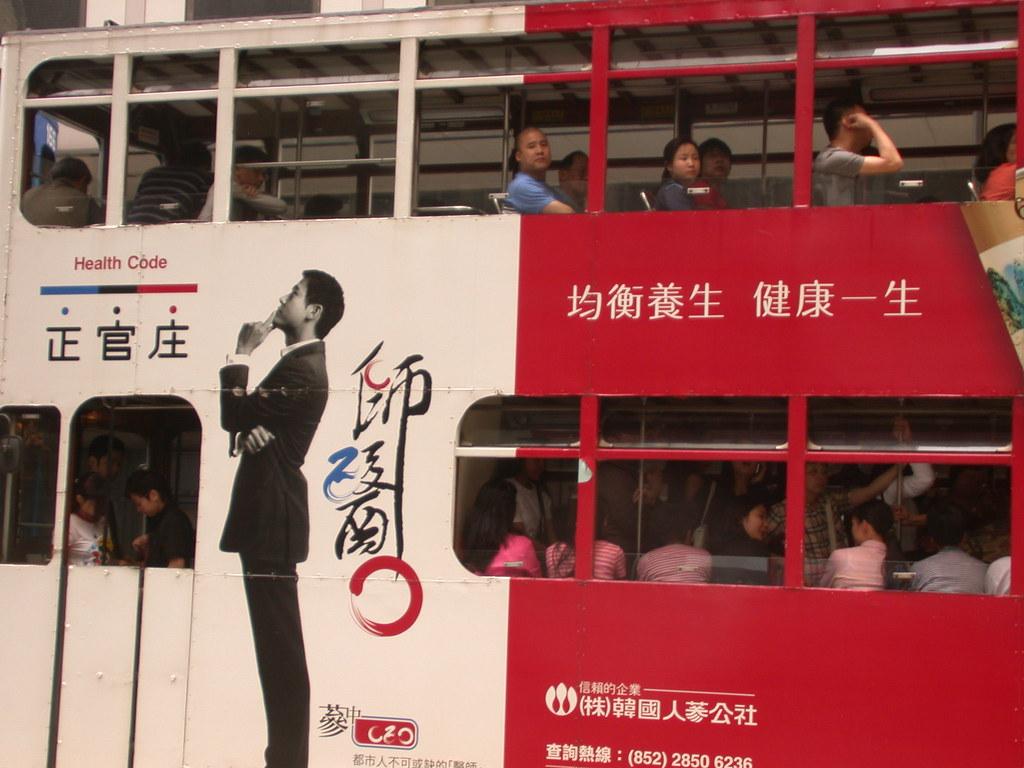 HK-Tramway