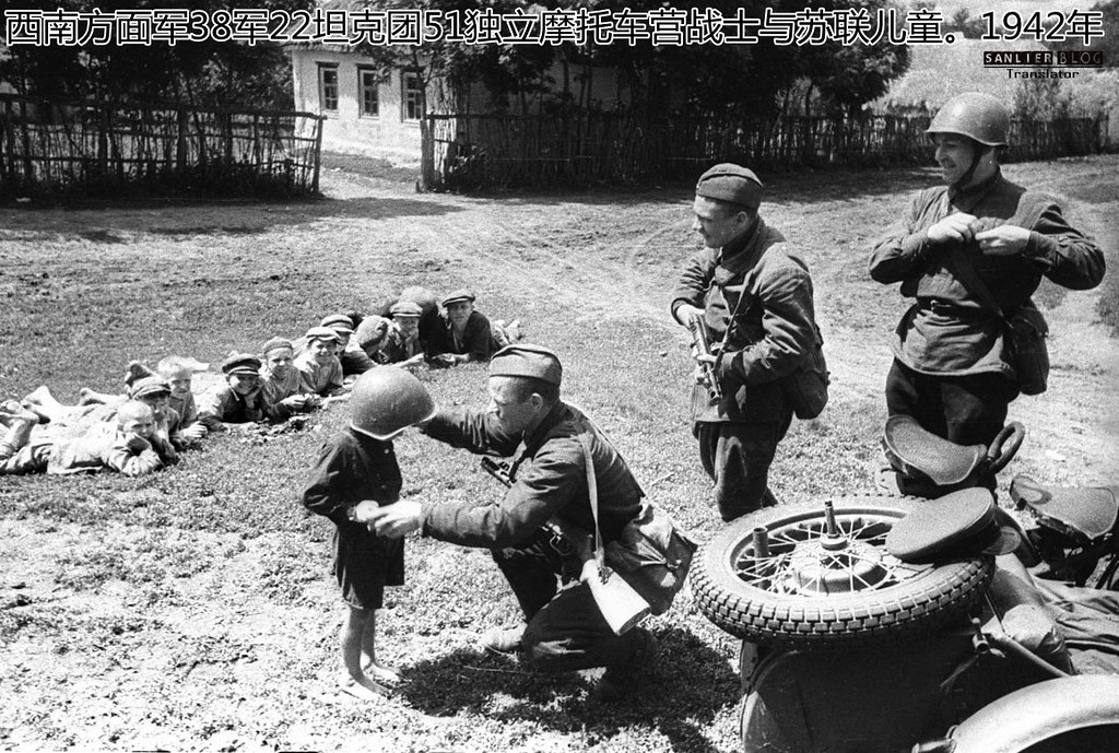 伟大卫国战争中的儿童81