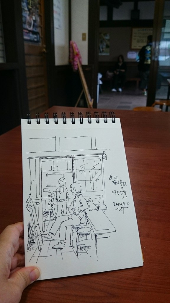 JR近江塩津駅の待合室