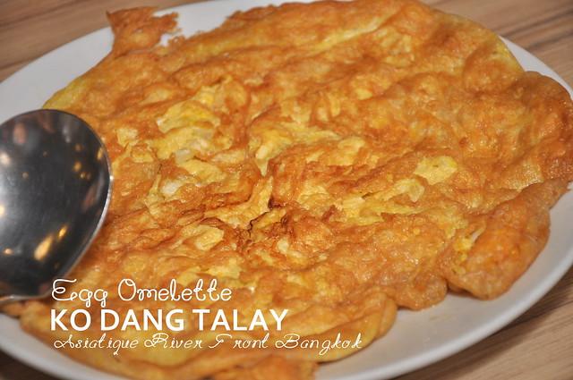 Ko Dang Talay 4