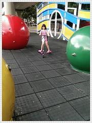 IMAG6261