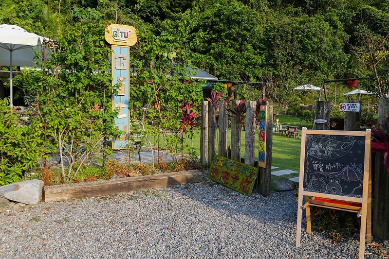 【宜蘭咖啡館】幾度咖啡+寒溪吊橋,深山裡的咖啡館之葉訪初次見面你好啊!