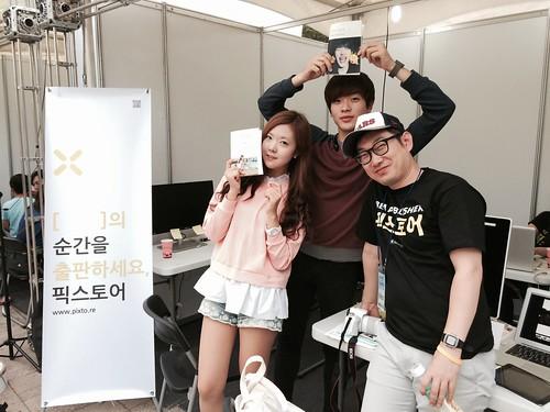 2014 Seoul App Festival(서울앱페스티벌)