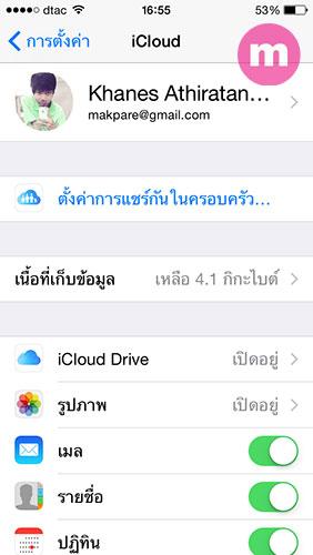 iPhone Basic
