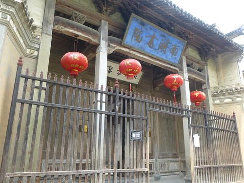 Anhui-Hongcun-École (6)