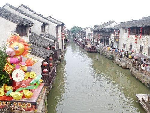 Jiangsu-Suzhou-Colline vers Centre-ville (71)