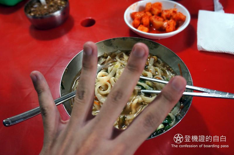 西面刀切麵 (3)