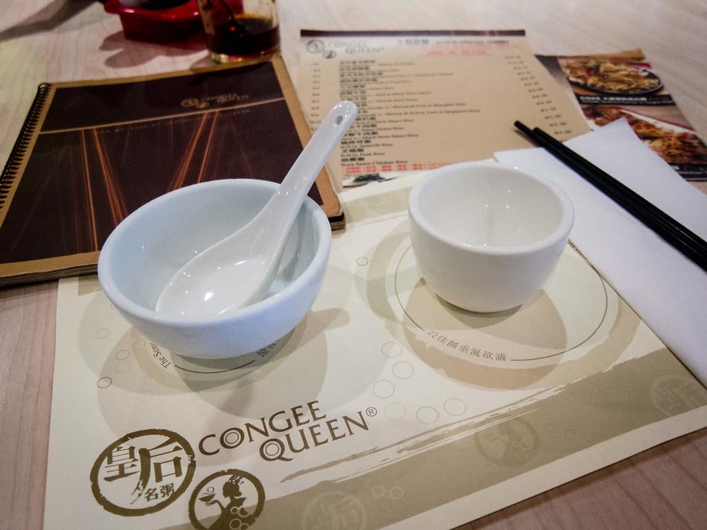 Congee Queen
