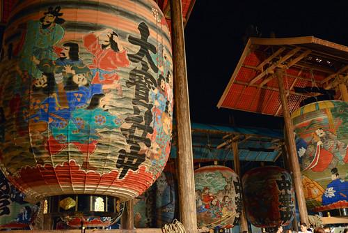 2014 A large paper lantern festival D600-226