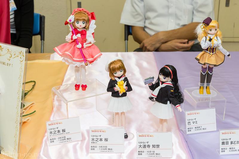 DollShow41-2745 takara-DSC_2745