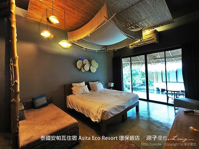 泰國安帕瓦住宿 Asita Eco Resort 環保飯店 23