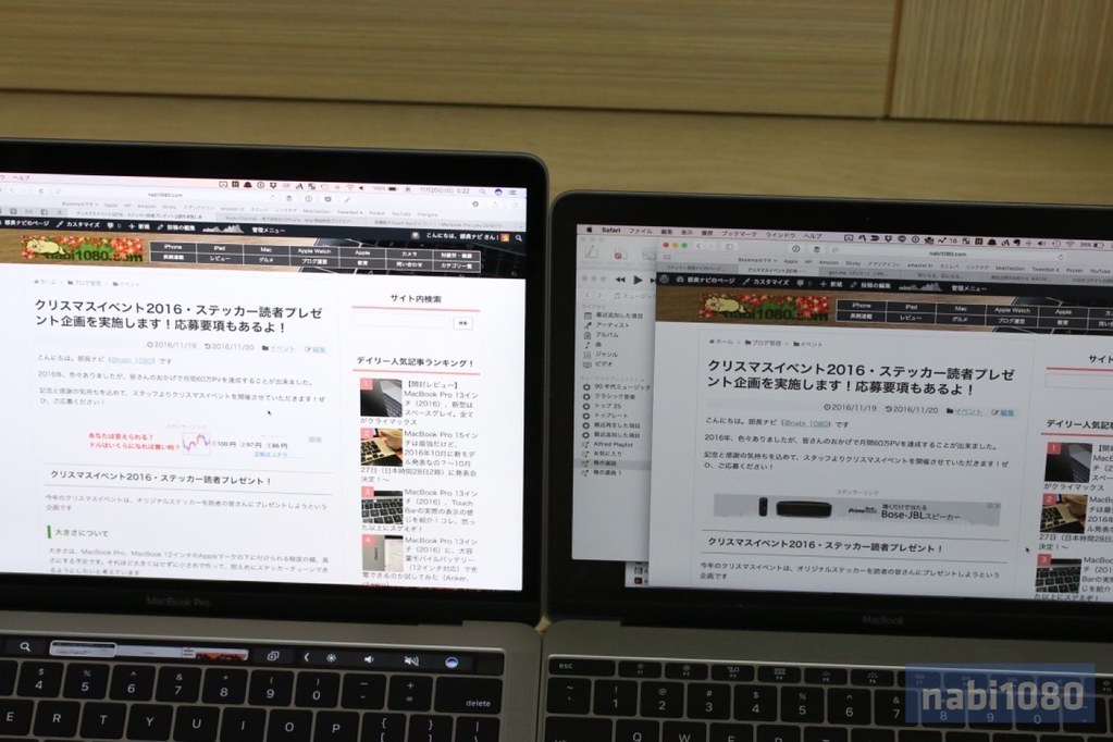 MacBook Pro 13 MacBook 1210