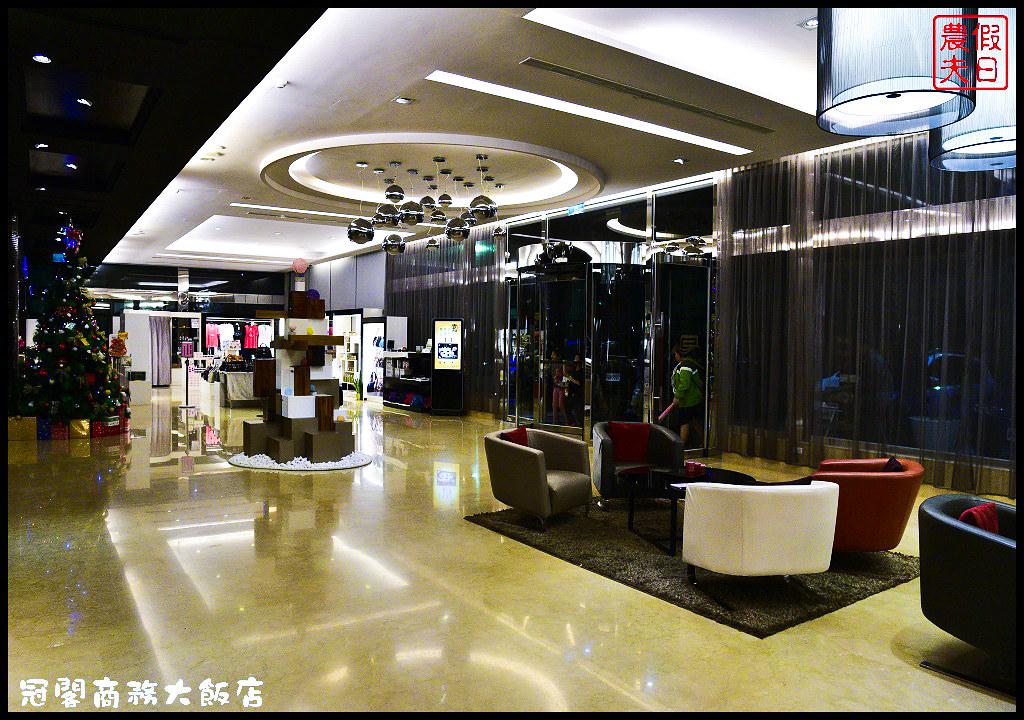 冠閣商務大飯店_DSC4688