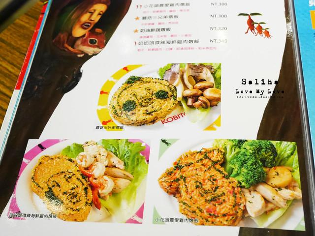 台北東區主題餐廳醜比頭的秘密花園輕食咖啡屁桃 (16)