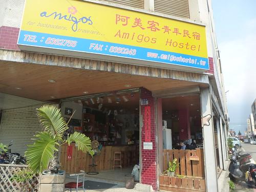 Taiwan-Hualien-Amigos Hotel (7)