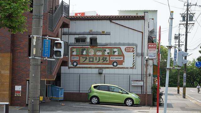 Okazaki_20