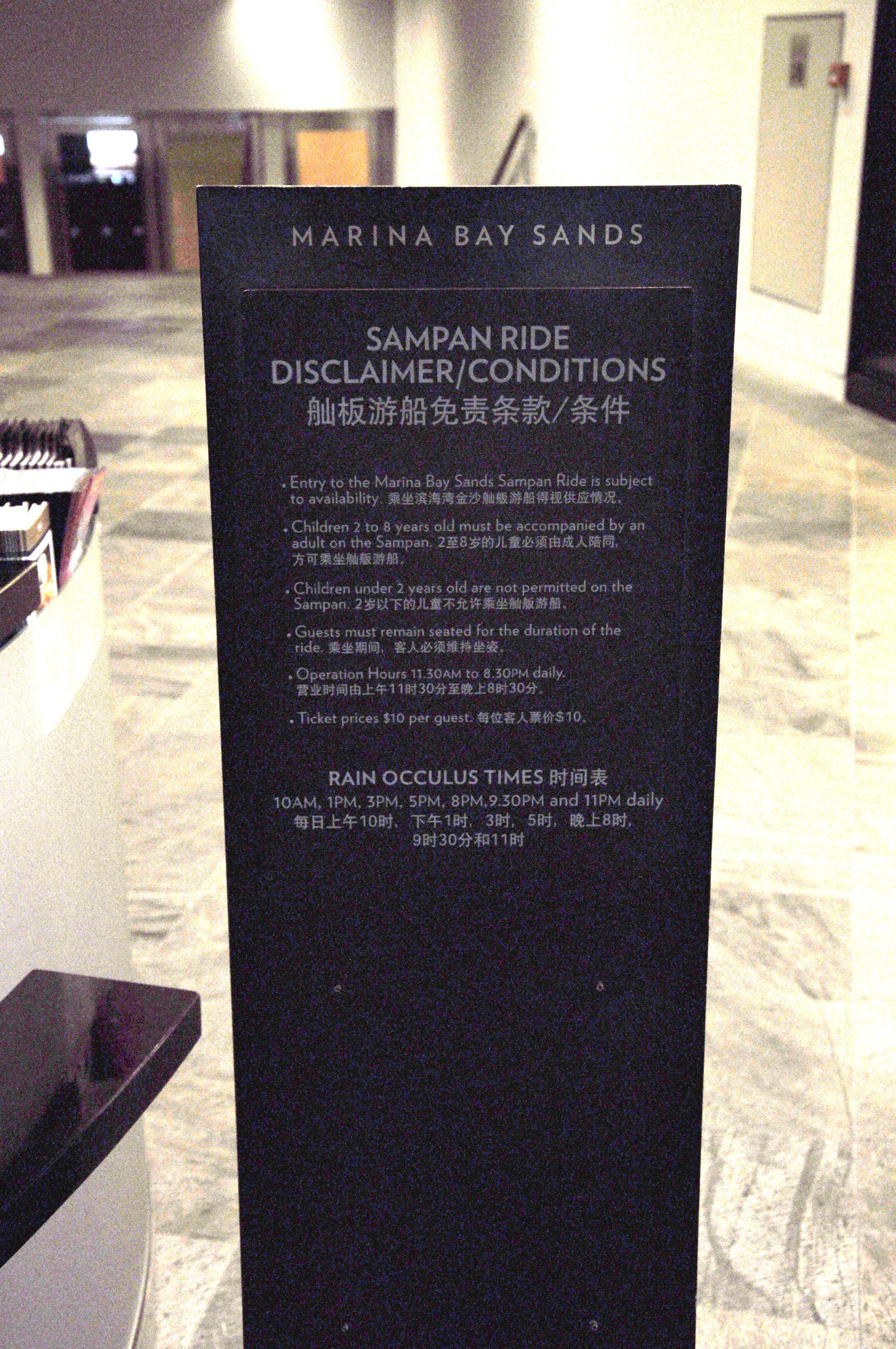 DSC_2673