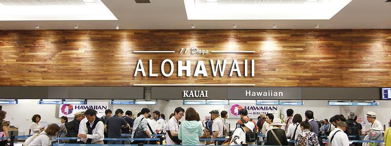 head-kauai