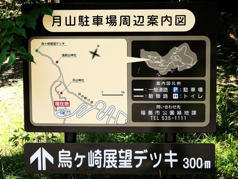 福島市・信夫山(しのぶやま)の烏ヶ崎展望デッキ(駐車場周辺案内図)