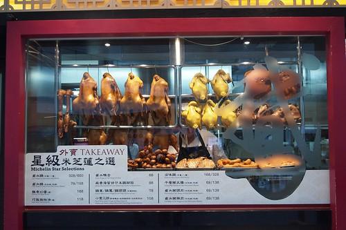 阿鴻小吃 Hung's deliciacies @ 香港國際機場