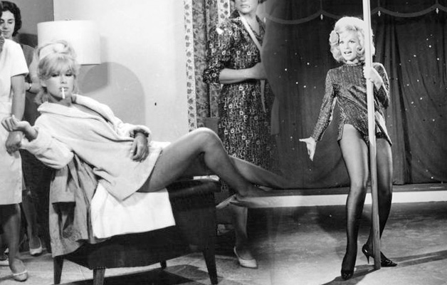 1964 - «Το Δόλωμα» - Αλίκη Βουγιουκλάκη