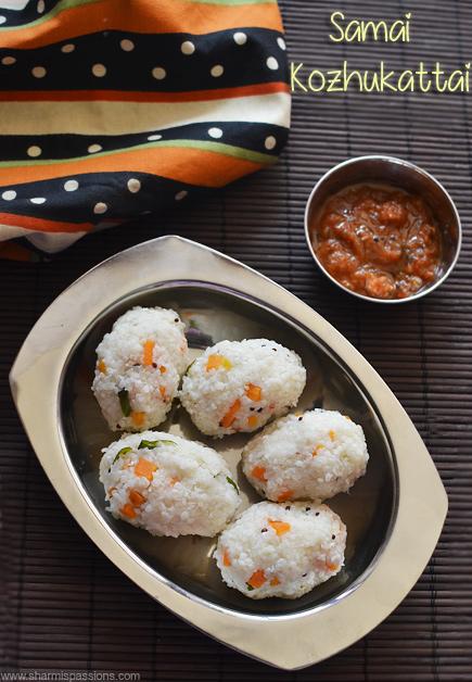 Samai Kozhukattai Recipe