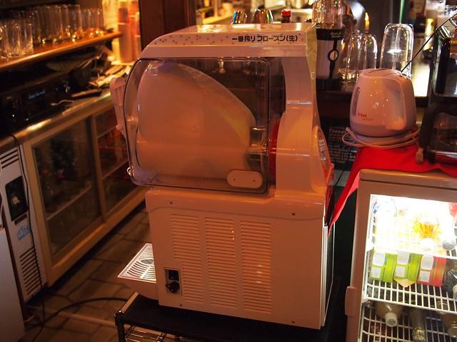2014.7.18 CONC CAFE