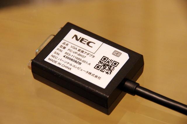 NEC LaVie Z GN206Y1G2_GN174Z2G2_006