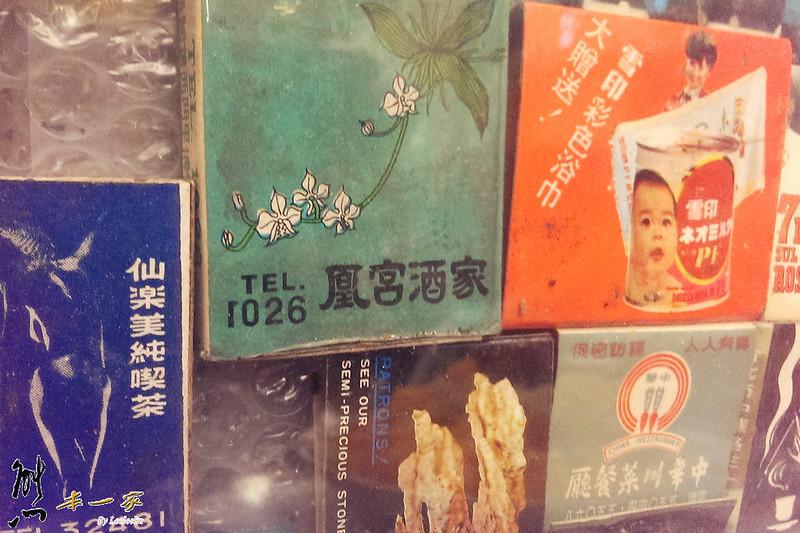 清水祖師爺廟前臭豆腐|戴記茶坊旁|阿宗芋冰