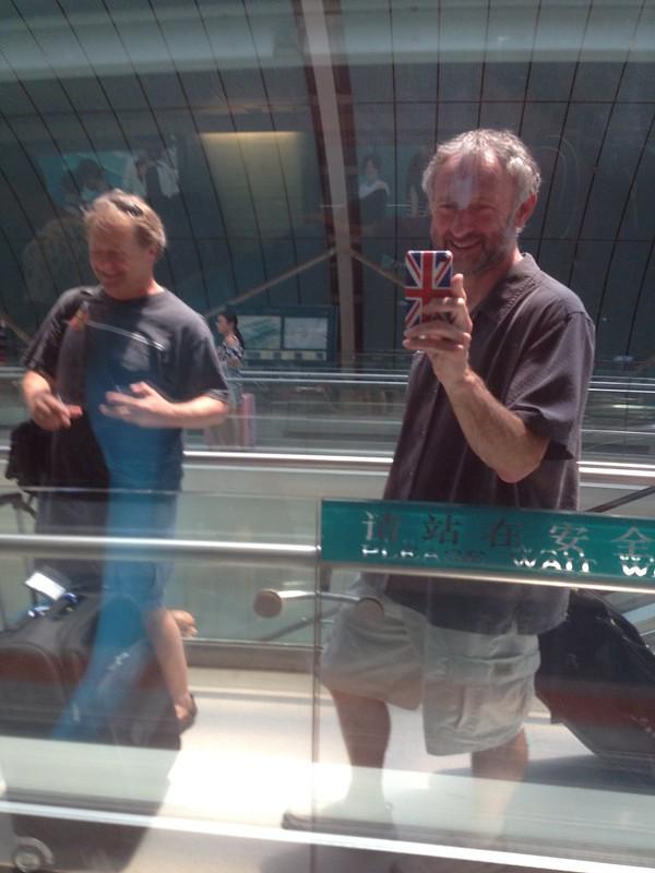 Maglev barrier Selfie