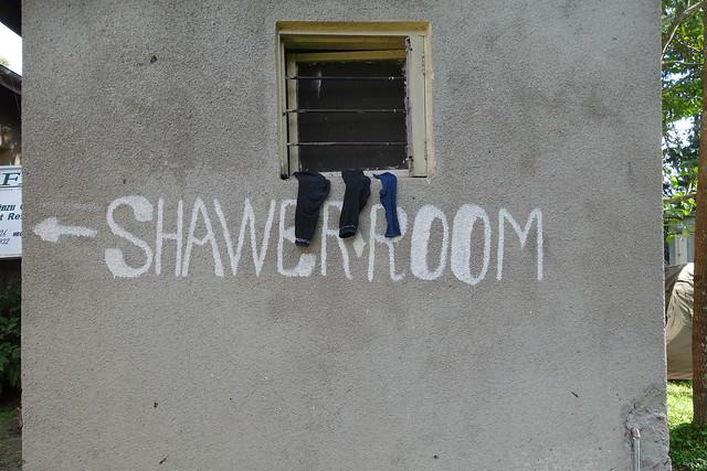 140623 Shaweroom