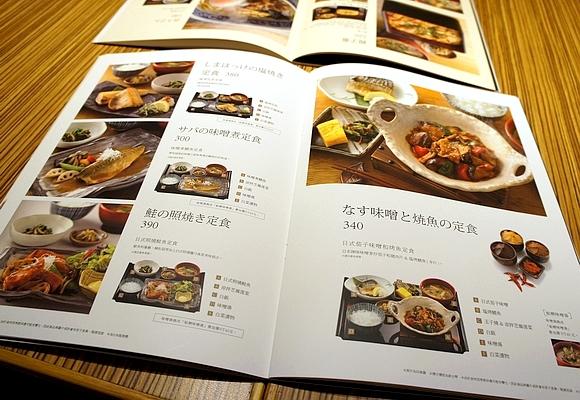 日本定食台北YAYOI軒04