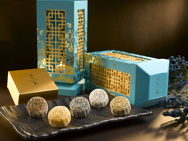 The St. Regis Singapore Assorted Snowskin Mooncakes 2014