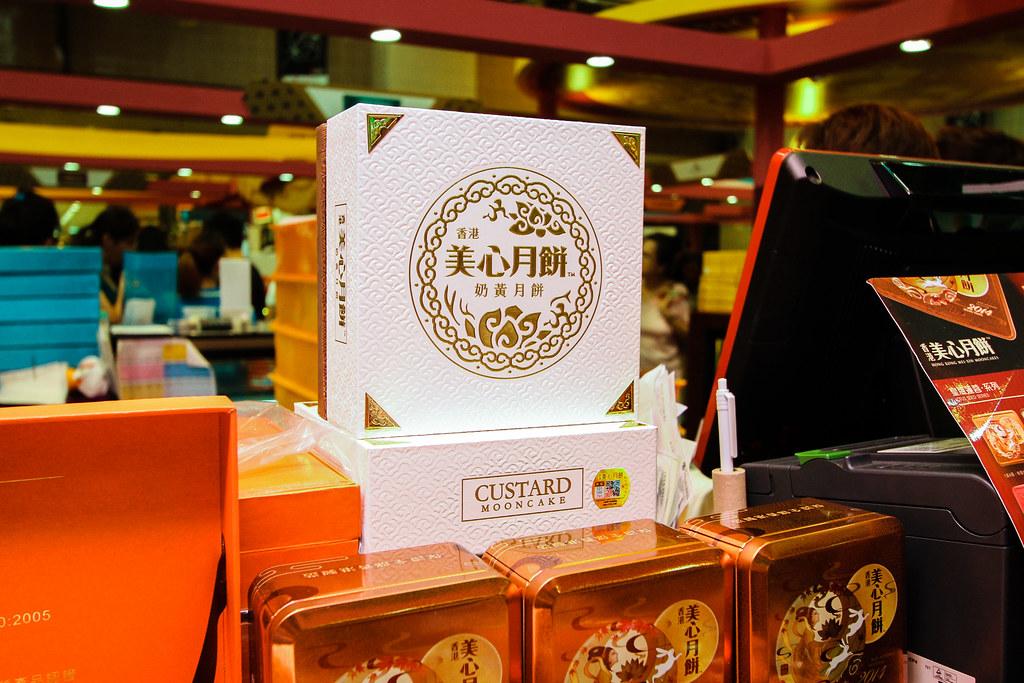 Mei Xin Mooncake Packaging
