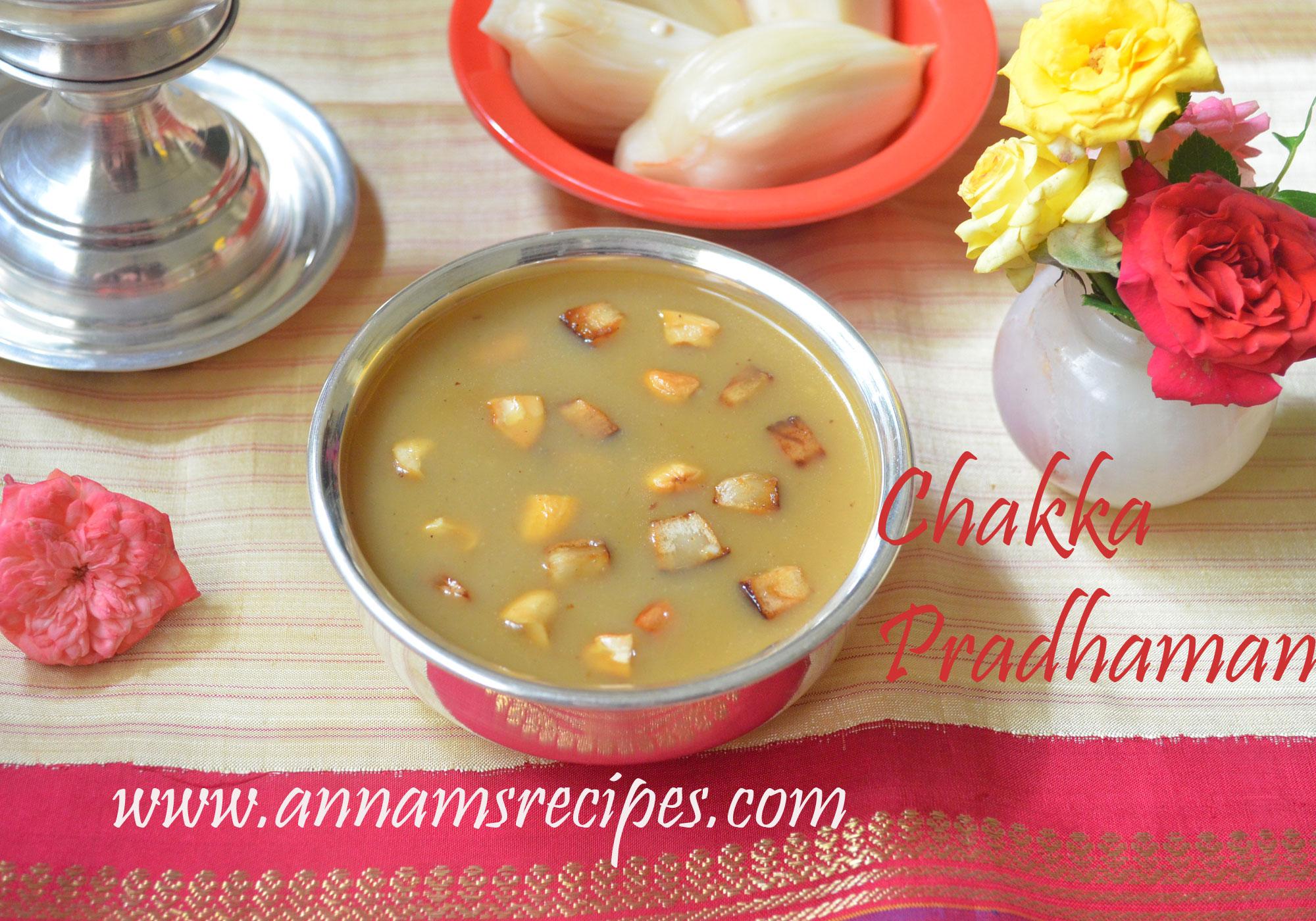 Chakka Pradhaman or Jackfruit Payasam