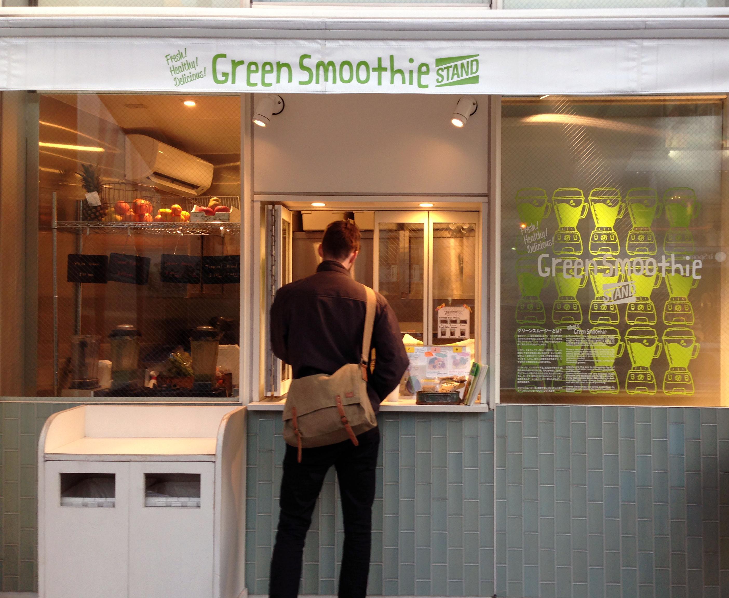 Green Smoothie Bar Tokyo