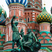 Saint Basil Cathedral, Red Square, Moscow