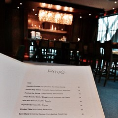The menu of Privé Lounge in Hyatt Capital Gate #InAbuDhabi... and they offer a Currywurst!