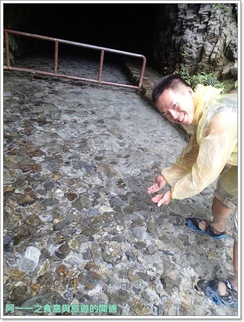 花蓮太魯閣白楊步道水濂洞水簾洞image043