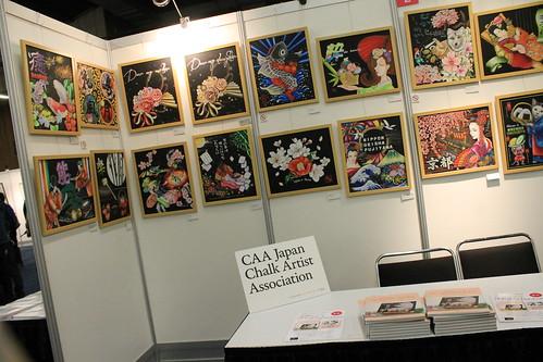 Japan Expo 34