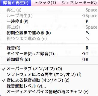 スクリーンショット 2014-09-01 13.14.33