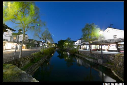 日本見學 水圳之道
