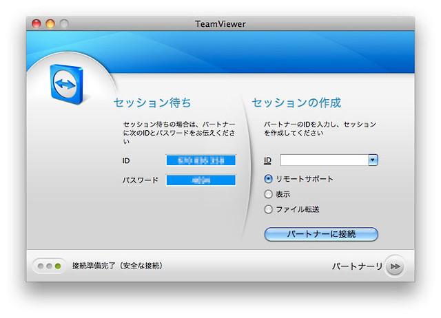 mviewer pro パソコン