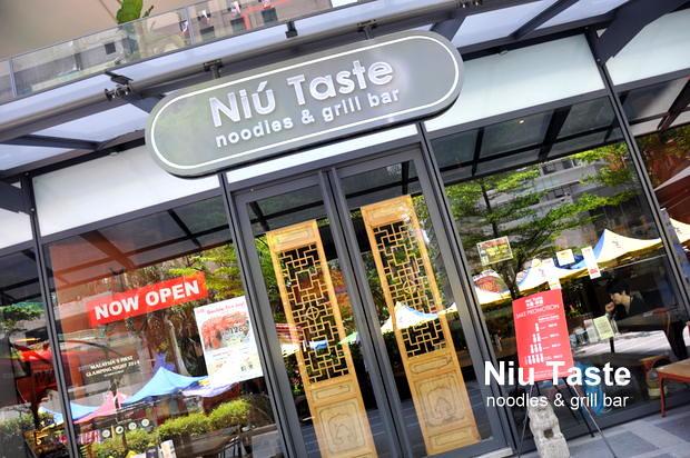 Niu Taste