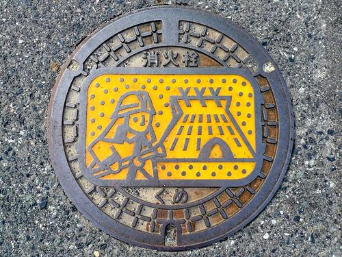 Kume Okayama, manhole cover 2 (岡山県久米町のマンホール2)