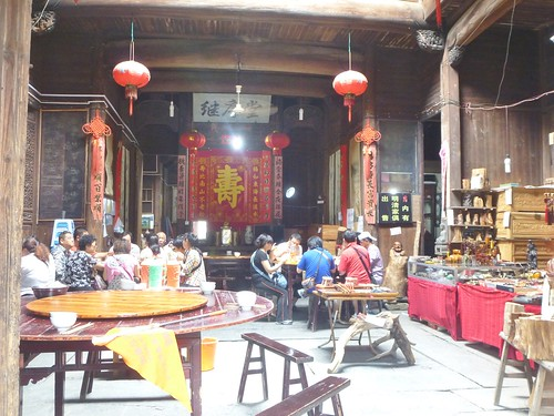 Jiangxi-Wuyuan-Xiaoqi (14)