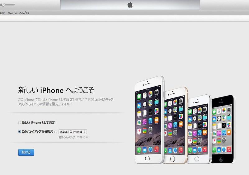 iPhone6 #5