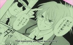 Gekkan Shoujo 9 - 23