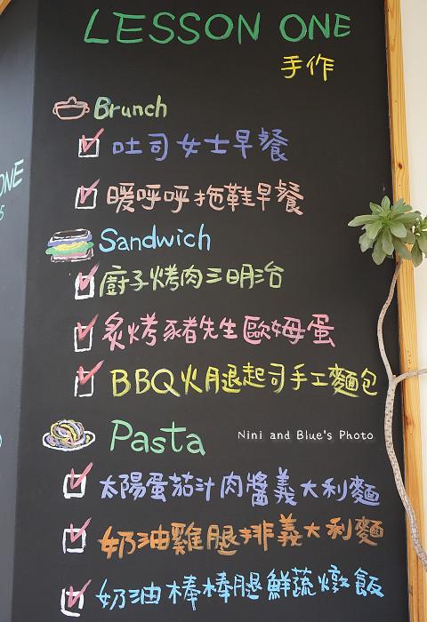 台中早午餐lesson one20