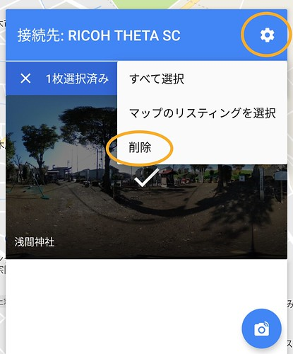 Screenshot_20161126-111343
